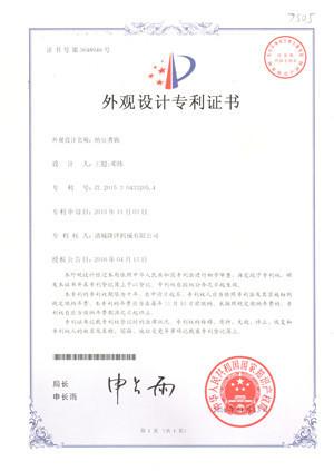 纳豆煮锅_纳豆蒸煮锅生产厂家_纳豆煮锅外观专利