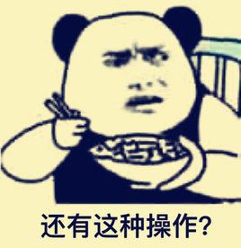月饼馅料搅拌机_月饼馅料搅拌锅_水果味月饼制作方法