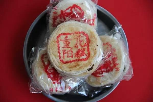 重阳糕搅拌炒锅、重阳糕搅拌炒锅厂家