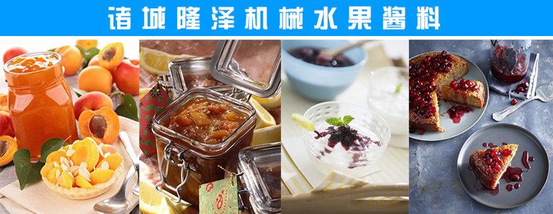 高粘度酱料搅拌炒锅、高粘度酱料搅拌炒锅厂家