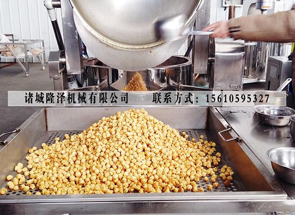 智能球形爆米花机器人_智能球形爆米花机器人厂家