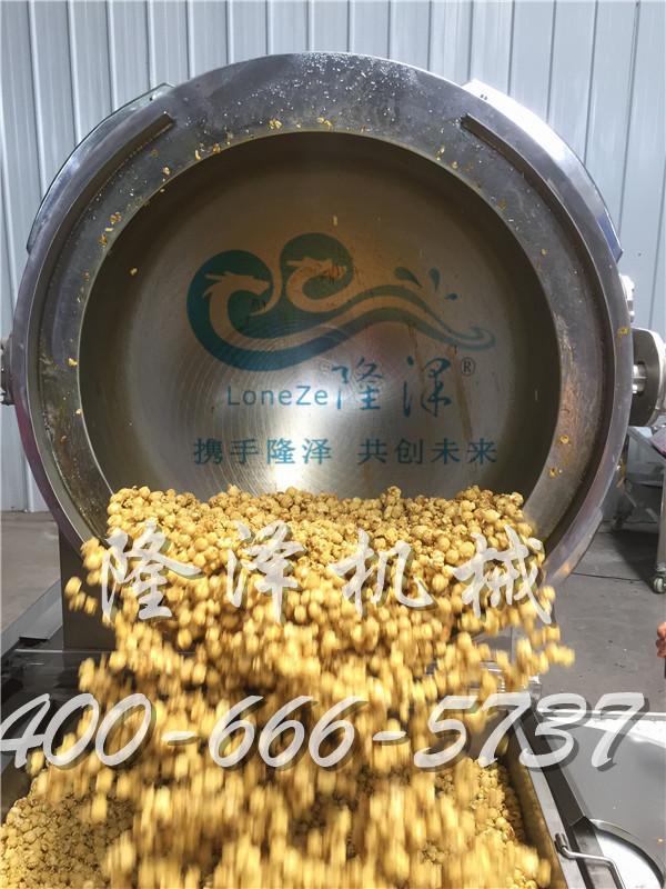 球形爆米花机价格_球形爆米花生产设备