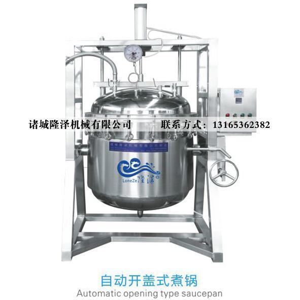 蒸煮锅_高压蒸煮锅|如何操作使用高温高压蒸煮锅