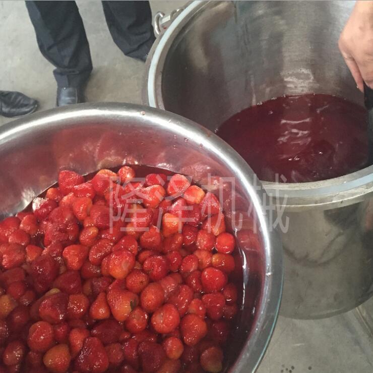 草莓蜜饯浸糖机