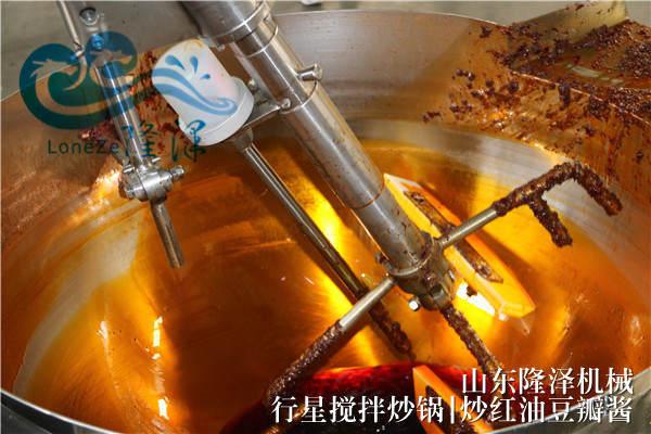 红油豆瓣酱炒锅8