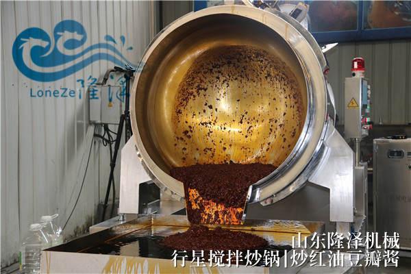 红油豆瓣酱炒锅5