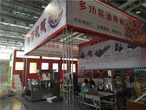 坚果炒锅厂家|2018第12届中国坚果炒货食品展