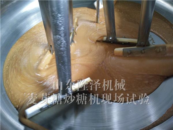 炒糖机_大型炒糖机械_行星搅拌麦芽糖炒锅