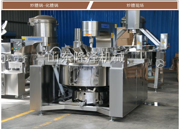 全自动静音节能炒糖机械设备-多爪搅拌介绍