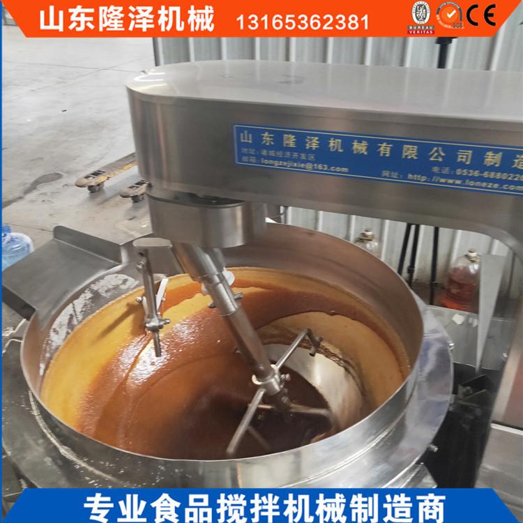 炒糖机 电磁化糖设备