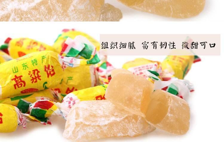 【饴糖电磁真空熬糖锅】饴糖电磁真空熬糖锅厂家