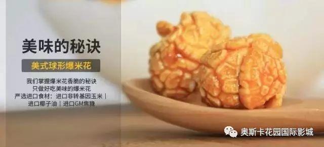 球形爆米花机-美式球形爆米花